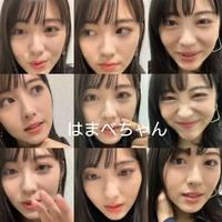 今日も日本一可愛さ満開ですか?