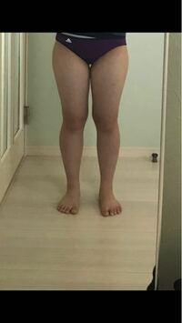 この脚見て、きもいと思いますか? 女子高生の足には見えませんよね、