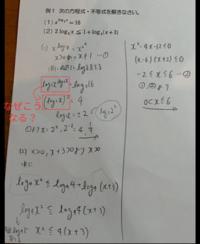 【高校数学に関しての質問】 添付されている画像に赤ペンで質問が書かれています。方針(使用する公式など)や、サイトのurl、動画などでも良いので、ご回答よろしくお願いします。 画像が見づらい場合は教えて下さ...