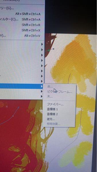 【急募】Photoshopで描画の炎が出ません。「グラフィックプロセッサーを使用」にチェックは入れてます。なぜでしょうか。 (現在はPhotoshop無料期間中です)