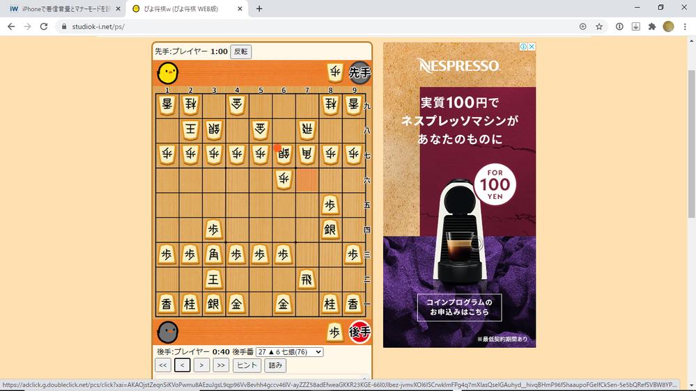 将棋でこれが有利なのは、どういう理屈なんでしょうか? 実践だと75銀、59角、74歩打です。 見直すと74歩打、68角、75銀のほうがいいよと。 私のだと銀を75にあげたときに65歩とあいてが...