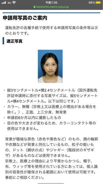 東京都での原付免許で初めての人は持ち込み写真まだ禁止ですかね?またピンクの背景もまだ禁止ですか?地域によってはいいそです。 無背景ってあるので大丈夫ですか? ちゃんと証明写真ボックスでピンクの背...