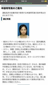 東京都での原付免許で初めての人は持ち込み写真まだ禁止ですかね?またピンクの背景もまだ禁止ですか?地域によってはいいそです。 無背景ってあるので大丈夫ですか? ちゃんと証明写真ボックスでピンクの背景があるそうです