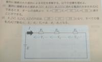 V1=R1I V2=R2I V3=R3I  全ての項をIで割るとありますが、わると左辺はV1/I:V2/I:V3/Iではないのでしょうか?