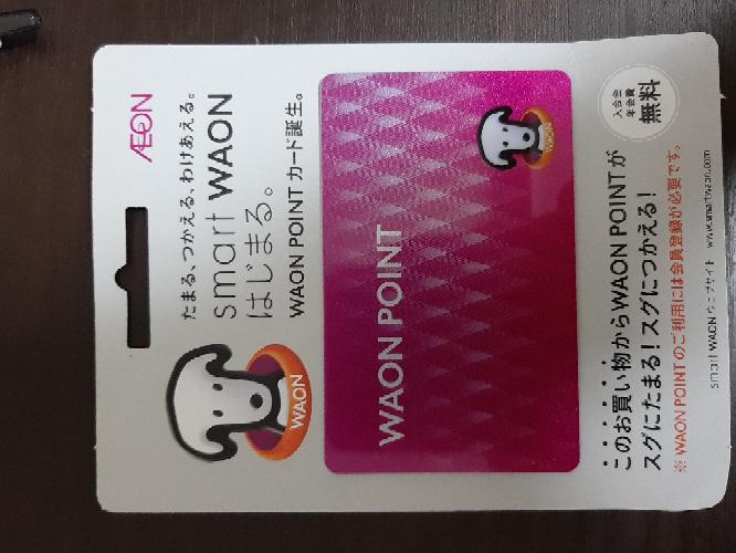 WAONのポイントカードについての質問です。 イオン系列のスーパーに写真のポイントカードが袋詰めを行うスペースに置いてあったのですが、店員に何も言わずに持ち帰っても大丈夫でしょうか? また多分な...
