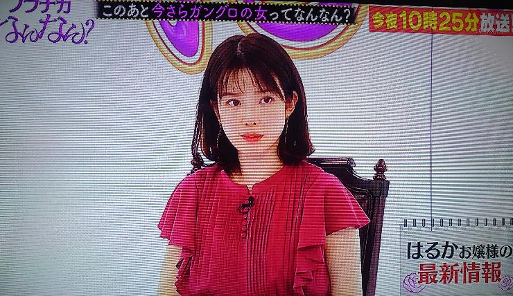 童顔な弘中綾香アナのパンティやショーツは、やはり子供っぽい物でしょうか。