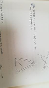 中学受験のテキストです。 解答に解説が無かった問題で解き方が解りません。 どなたか教えていただけませんか。 よろしくお願いします。