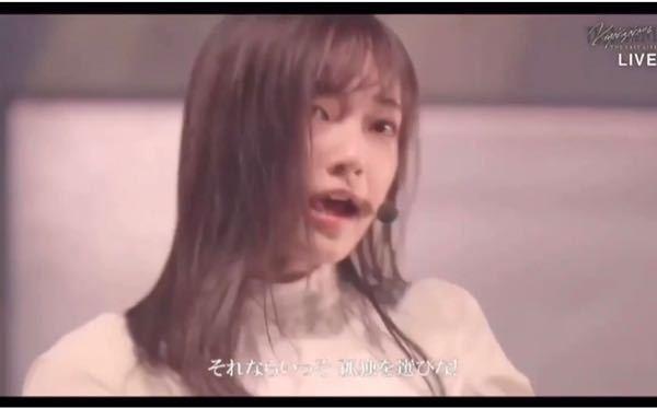 櫻坂46のこの方 なんて方かわかる方教えて下さい 欅坂46 乃木坂46 日向坂46
