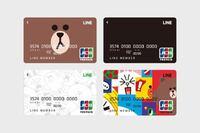 アニメイトオンラインでこのLINEpayカードは使えますか?