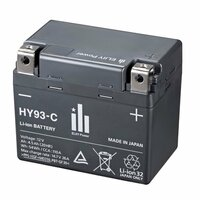 リチウムバッテリーは、1万円台でネットであふれているのに、  4-5万もするHYバッテリーを購入するメリットは、ありますか??