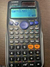 関数電卓に詳しい方教えてください 画像の通りの計算式で答えを出しましたが解答は 0.4873585795(rad)ですが電卓で弾いても三桁までしか表示されません、どうすれば0.487以降の数字が表示されるでしょうか?