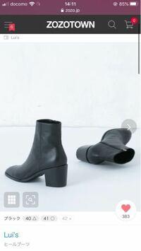 写真のような靴は女受け悪いと思いますか? ヒールが7cmあります。