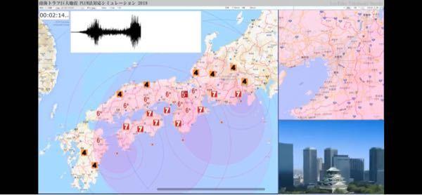 地震のシミュレーション動画を見ました。震源がトラフに沿って帯状にあるように見受けられますが、そんなことが起こり得るのでしょうか。