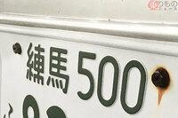 県外ナンバーの自動車って、どれくらいの割合で旅行客なのですか? 山口県西部在住です、在住市内を車で走っていると県外のナンバープレートの自動車もよく見かけます。 熊本だったり名古屋だったり中には仙台だったりしました。 (流通を担う長距離トラックやトレーラーは別として。)  そこで思ったのですが、県外ナンバーのほとんどはやはり遠方からの旅行客なのですかね? 県外から自家用車ごと引っ越してきた人と...