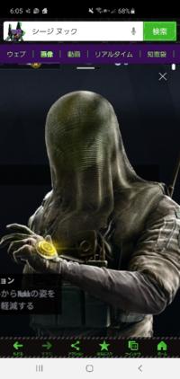 レインボーシックスシージに登場するNOKKというキャラクターが、頭に被っている物を自作してサバイバルゲームで使いたいと考えているんですが、サバゲーで着用しても大丈夫なのでしょうか?