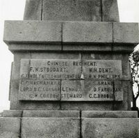 The members of the 1 st Chinese Regiment who gave their lives in the   First World War are named on the side of the war memorial in Weihaiwei (see BL04-71 above). この文章を日本語で翻訳して欲しい...