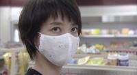#リモラブ第1話で主演波瑠さんがしていたマスクを探しています。 かわいくて1週間経っても忘れられず質問しています。 どこのメーカーのものか教えていただければ幸いです。 添付している画像のマスクです。