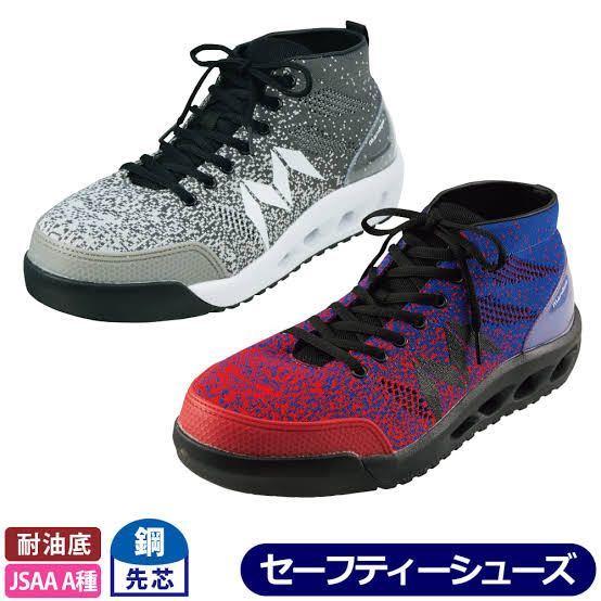 安全靴が黒(ちょっとは色入っても大丈夫)て感じなんですけど、この色買ってしまったのですが、さすがにこれはやばいですよね?笑 言い訳の仕方何かありますかね 画像は左側です。