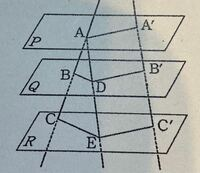 相似   3つの平行な平面P,Q,Rに2つの直線が図のようにA,B,C及びA',B',C'で交わっています。このとき、AB:BC=A'B':B'C'を証明しなさいを教えて頂けないでしょうか。