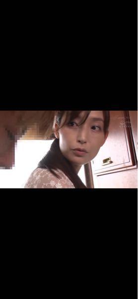 この女優さんの名前を教えて下さい