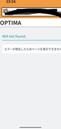 昨日iOS14.1にアップデートしたら、今まで見れていたサイト?が見れなくなってしまいました。 画像の様な画面になります。 サイトというのは、某宿泊施設の公式ホームページです。  私のiPhoneに問題があるの...