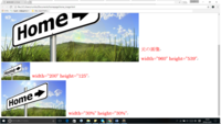 HTML&CSSで画像の位置はどのように自由に変えられますか?  画像サイズは調節できますが画面の好きな位置に配置ができません。 どうすればいいですか?