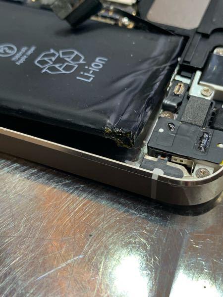 iPhone5sのバッテリ交換を自分でしてみようと考えたのですが接着剤がちぎれたのでヘラで少しずつ外していった時にバッテリの隅に液漏れのようなものがあることに気が付きました。これってまずいですか...