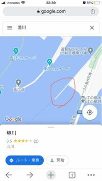 江ノ島の境川の河口付近は釣りをしても大丈夫ですか? 江ノ島の赤灯台側は釣りが禁止されているのは看板に書いてあったのですが、弁天橋川の境川の堤防付近が釣りしても大丈夫なのか教えて欲しいです。  写真の赤丸のポイントです。