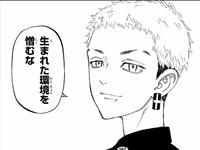 東京卍リベンジャーズの三ツ谷隆くんがしている ピアスを購入したいのですが、名前も探し方もわかりません。 どなたか教えていただけないでしょうか?