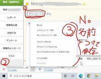 Microsoft edge上でダウンロードするファイルの「名前を付けて保存」がなくなってしまっているんですが、名前つけて保存したいです。解決方法はありますか? ↓ ↓ 補足 PCの話しです。 OS:Windows10 64bit(アップデートは適宜してます) 2020/10/26の状況 写真の説明:ブラウザ上でのダウンロード例です。ボタン押し順に番号降ってます。以前までのedgeなら、②の...