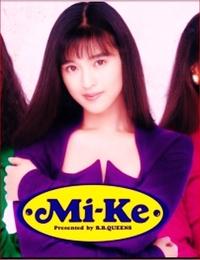 Mi-ke の宇徳敬子と中森明菜とでは、どちらが綺麗で、美人だと思われますか??