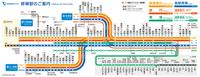 神奈川〜東京でおうちを探しています。 土地勘がほぼ皆無で右往左往しております。 首都圏お住まいの方、どこからどこまでが神奈川県で東京都なのかを教えていただけないでしょうか?  おすすめの駅がございましたら、ぜひ教えてください!