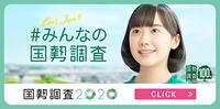こちらの女性の、お名前お願いいたします。 また東京ガスのCMと同じ人でしょうか。