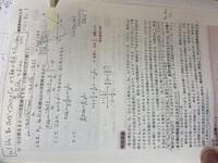 漸化式の質問です。写真は一枚しか載っけられないので設問書いときました。 漸化式というか問題の解説がよくわからないです。問題(2)についてです。私の説明わかりにくかったら画像見てお願いします。 (2)は二次方程式の解PnとQnがあってΣk=1〜nPkQkを求める問題でPnQnの積の和なのに 解説にはPnとQnの差を出してそれを積という感じで書いてあるんですけどどういうことですか? なんで...