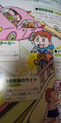 自転車のライトって発電機なんですね。 発電機なのにどうしてライトの電池が無くなって買い換えなきゃいけなくなるんですか?
