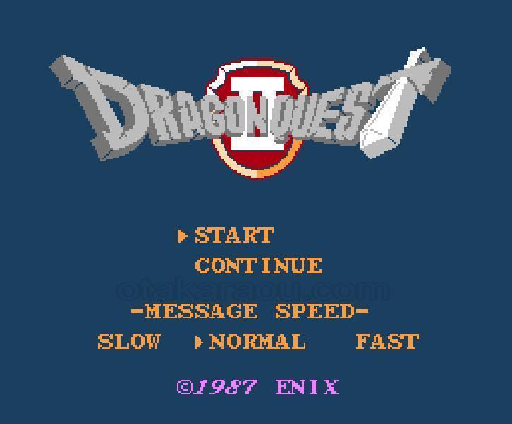 ドラクエⅠもⅡもⅢもⅣもファミコンで遊ぶのが一番面白いですよね?
