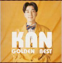 レコード大賞受賞曲対決  KANの 愛は勝つ レコード売上201万枚 中森明菜 ミ アモーレ レコード売上 62万枚  とでは、どちらがより、レコード大賞にふさわしい楽曲だと思われますか?? kANの愛は勝つです。 ...