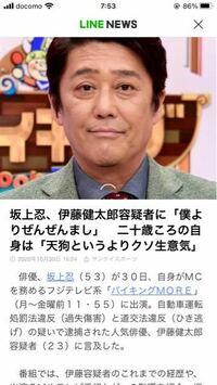 坂上忍さんが最近謙虚になってきた理由は?