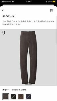 ユニクロの+Jのチノパン、どう思いますか? これ気になってるんですけど、背低い人が履くと裾野上げしてもダサいですかね?