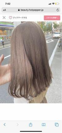 今黒髪なのですがこの色ってイルミナカラーでできますか?ブリーチしなきゃ無理ですかね?