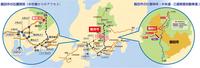 長野県飯田市や伊那市・駒ヶ根市などの南部は東京志向ではなくて名古屋志向なのですか?