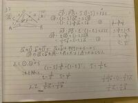 数B 平面ベクトル 三角形oabにおいて、辺oaを3:2に内分する点をc、辺obを1:2に内分する点をdとし、線分adと線分bcの交点をpとする。oa↑=a↑、ob↑=b↑とするとき、op↑をa↑とb↑を用いて表せ。  この問題なんですが、前回といた時は今回の写真のやつと違って、cp:pb=1-s:sと置いていて今回はその逆で置いてやってしまいました。すると今回、答えが間違ってしまいました。...