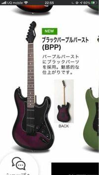 エレキギター初心者セットを買おうと思います。 高校生私は部活もやっていてバイトもできていないのでお金がありません。 でもガンバって貯めて買おうと思います。最初はヤマハの初心者セット買う予定だったので...