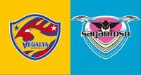 J1リーグ第11節のホーム ベガルタ仙台 vs サガン鳥栖 の予想スコアをお願いします。⚽️✨