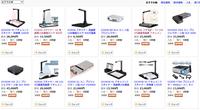 中国の偽物の家電についての質問です ヤフオクでPCの機械(スキャナー)を買いました。中国製です。 新品相場3万の物が新品で22000円でした。 格安新品にもかかわらず匿名配送なのも気になります。  中国では、そん...