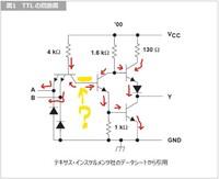 初学者が現状理解するトランジスタの動作について よく分かりません。 図にある黄色のライン間の動作がよく分かりません。 電流が流れないと思うんですが。 だから動作しないと思うんですが。 何がしたいのかがよ...