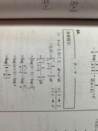 tの分数の計算で、なんで2行目から掛け算から引き算になったのか教えてください