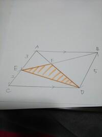 平行四辺形、中学数学について 三角形FEDは平行四辺形ABCDの面積の何倍かという問題です。 どのように考えて答えを導きだすのか、お教えいただけませんでしょうか。 よろしくお願いいたします。