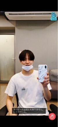 ジョンウのこのiPhoneケースがどこの物か分かる方居ますか?