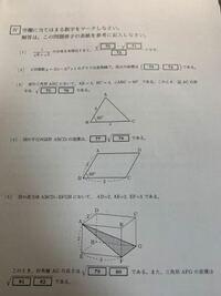 コイン500枚。誰か数学できる人数1レベルの問題の解答と解説を教えてください。 ちなみに「70」〜「82」の回答欄には数字が一文字入ります。